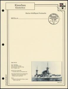 MSP No. 23