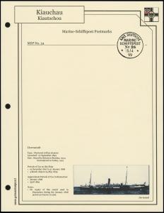 MSP No. 24
