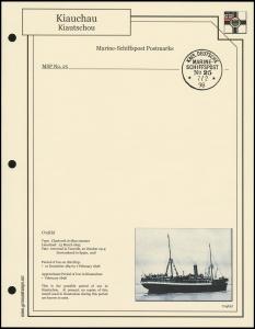 MSP No. 25