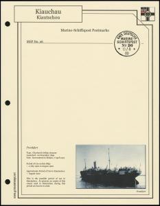 MSP No. 26