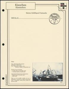 MSP No. 29