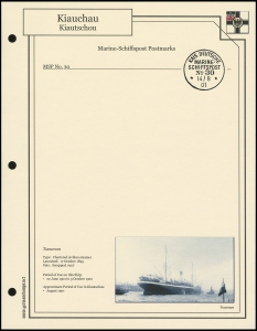 MSP No. 30