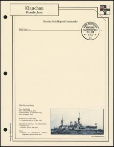 MSP No. 31
