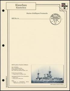 MSP No. 34
