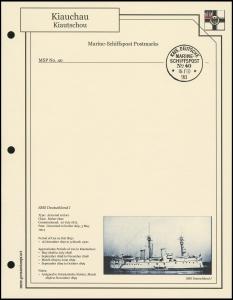 MSP No. 40