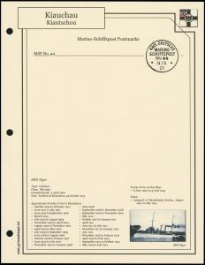 MSP No. 44