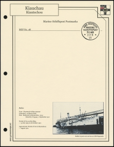 MSP No. 48