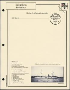 MSP No. 51