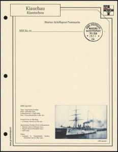 MSP No. 59