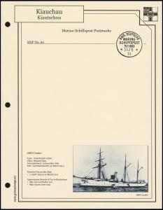 MSP No. 60
