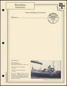 MSP No. 61