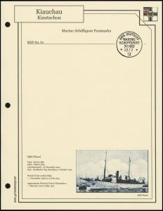 MSP No. 63