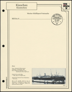 MSP No. 67