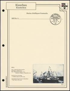 MSP No. 71