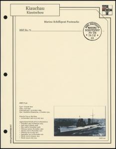 MSP No. 75