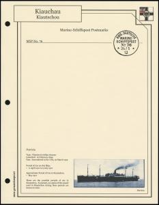 MSP No. 76