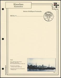 MSP No. 79