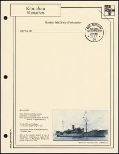 MSP No. 80