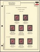1st Tsingtau Provisional Overprint Varieties