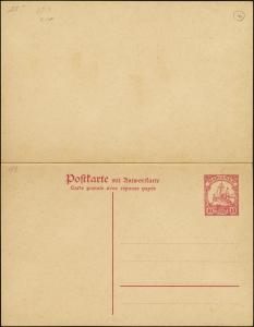 Ei P13 (front)