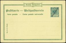 Fr PP1 F 1 (front)