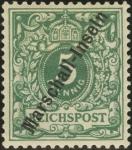 MiNr. 2 II