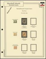 1899 Overprints Plate Flaws