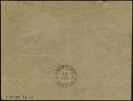 MiNr. 12 H fab (rear)