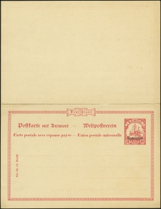 Ei P8 Pr Sp (front)