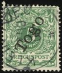 MiNr. 2 XI