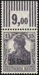 MiNr. 1 F