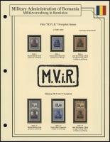1917 Overprints