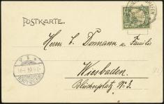 16 Jul 1904 (front)
