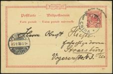 MiNr. VP1 (Kiauchau)<br/>(front)