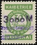 Er BCE 9 I
