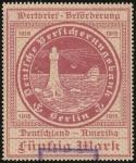 MiNr. 8 Reprint