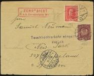 Austrian TB (front)