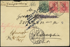 German TB (front)