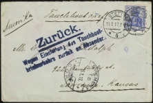 German TB (front)