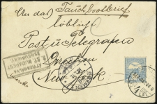 Hungarian TB (front)