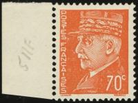 MiNr. 41 A