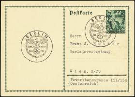 MiNr. P267 (front)
