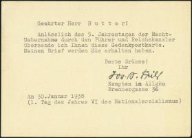 MiNr. P267 (rear)