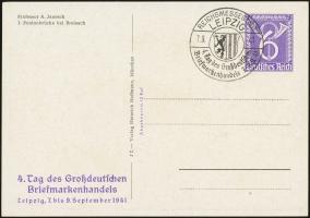 Fr PP150 C 1/02 (front)