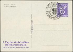 Fr PP150 C 1/03 (front)