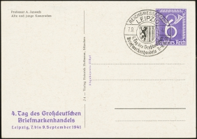 Fr PP150 C 1/04 (front)