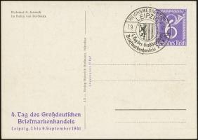 Fr PP150 C 1/05 (front)
