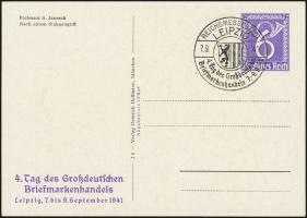 Fr PP150 C 1/06 (front)