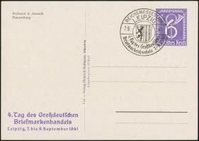 Fr PP150 C 1/12 (front)