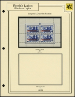 Langemark Sheetlets